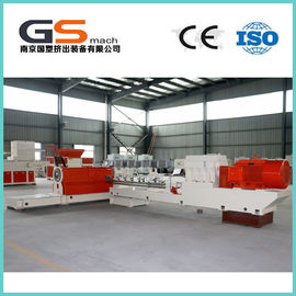 PVC Plastic Granules Two Stage Extruder Machine For Low Smoke Free Halogen Cable