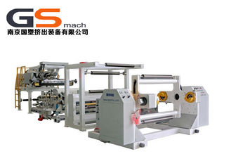 Non Woven Film Lamination Machine Paper A4 Lamination Machine For Printing Industry