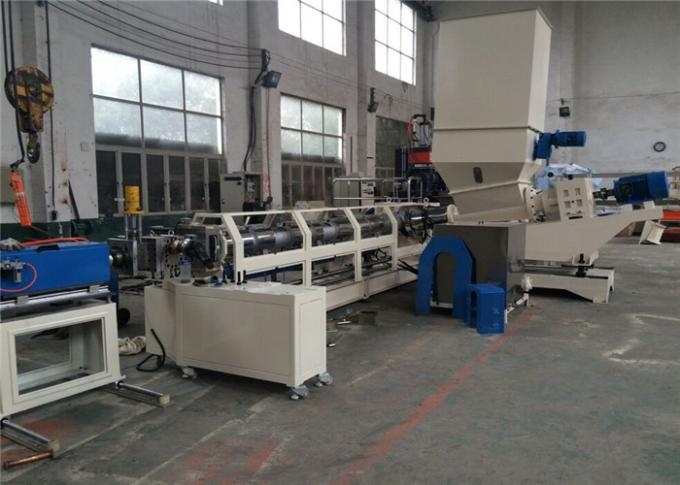EPE XPS Foam Recycled Plastic Recycling Extruder Into Plastic Granules 400-500kg/H