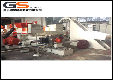 China Hot Air Cutting System Rubber Kneader Machine For Internal / External Screen Cables factory
