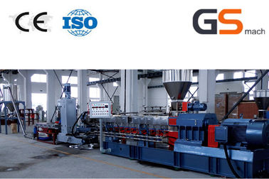 300 - 550 kg/h Filler Masterbatch Machine Plastic Extrusion Machine High Rotating Speed