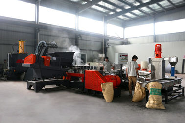 Carbon Black Granules Making Machine Black Masterbatch PP PE Granulator